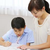 家庭教師のアルファ