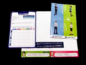 トップページ 事業紹介 企業情報 社会への取り組み 採用情報 お知らせInformation トップページ お知らせ 札幌市の中学校に自習ノートを配布いたしました 札幌市の中学校に自習ノートを配布いたしました
